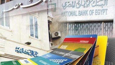 تعرف علي أنواع شهادات الاستثمار في البنوك المصرية
