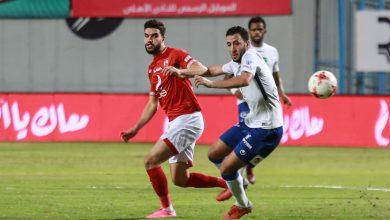 صورة موعد مباراة الأهلي وإنبي في الدوري المصري والقنوات الناقلة