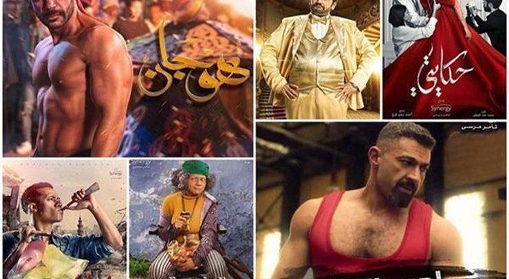 تعرف على المسلسلات الأكثر مشاهدة في الأسبوع الاول من رمضان