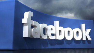 8 خطوات تحمي خصوصيتك على الفيس بوك