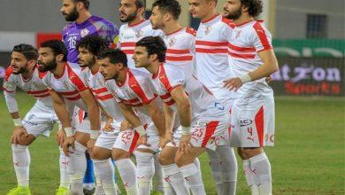 صورة البث المباشر لمباراة الزمالك والداخلية في الدوري المصري