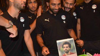 صورة بالصور.. لاعبو منتخب مصر يحتفلون بعيد ميلاد محمد صلاح