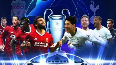صورة تشكيل مباراة ليفربول وتوتنهام اليوم في نهائي دوري أبطال أوروبا