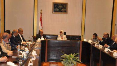 صورة وزيرة الصحة تناقش آليات تنفيذ مبادرة الرئيس لدعم صحة المرأة المقرر إطلاقها مطلع يوليو المقبل