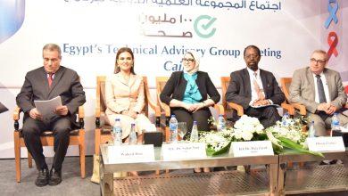 """صورة وزيرة الصحة: مبادرة الرئيس"""" ١٠٠ مليون صحة"""" جذبت أنظار العالم للاستثمار في مصر"""