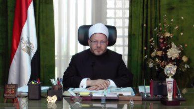 صورة المفتي يؤصل معنى فقه الدولة وتحقيق مقاصد الشريعة