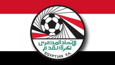 الإتحاد المصري لكرة القدم