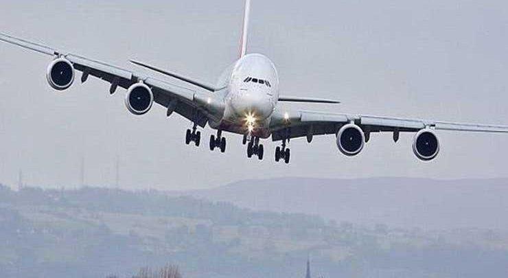 هبوط الطائرة