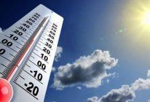 صورة انخفاض في درجات الحرارة مع أمطار متوسطة..تعرف على حالة الطقس خلال الأيام المقبلة