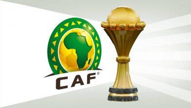 كأس الامم الأفريقية 2021
