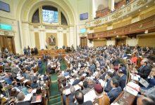صورة مجلس النواب يحسم موقفه من قانون البوابة المصرية للعمرة..ويستعرض بعض بنوده