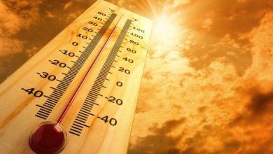 صورة حالة الطقس اليوم في مصر اليوم الأربعاء 7-4-2021 ودرجات الحرارة المتوقعة