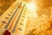 صورة 4 نصائح من الأرصاد لتجنب أضرار ارتفاع درجة الحرارة غدًا.. تعرف عليها