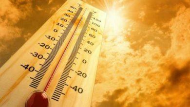 ارتفاع درجة الحرارة