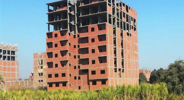 التصالح في مخالفات البناء