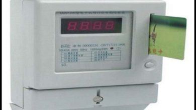 صورة خطوات التقديم على عداد كودي عبر منصة وزارة الكهرباء