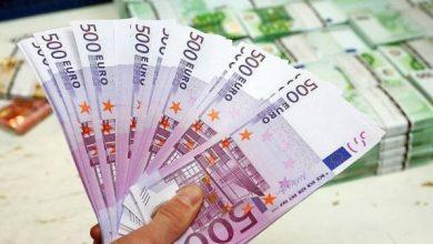 صورة سعر اليورو في البنك الأهلي اليوم الأربعاء 11-9-2019