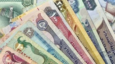 سعر الدرهم الإماراتي