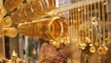 صورة سعر الذهب عيار 21 في مصر اليوم الأربعاء 11-9-2019