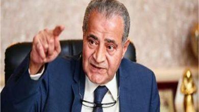 صورة ًوزير التموين تعلن أنها أول من أحالت مخالفات وكيل تموين الفيوم للجهات الرقابية