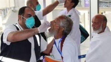 """صورة الصحة: عيادات البعثة الطبية للحج """"بمكة"""" و""""المدينة"""" تستقبل 3090 حاجاً مصرياً"""