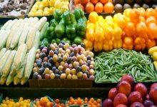 صورة أسعار الخضروات والفاكهة في سوق العبور اليوم الأربعاء 11-9-2019