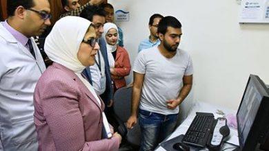 صورة وزيرة الصحة تشهد إجراء أول 3 عمليات لزراعة القوقعة و4 قساطر قلبية بمستشفى النصر التخصصي للأطفال
