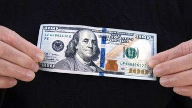 سعر الدولار في بنك عودة