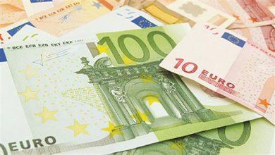 سعر اليورو في بنك مصر