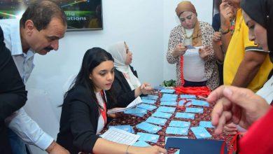 """صورة بدء توافد ممثلي ٥٥ كيانا من ٣٣ دولة لمقر مؤتمر  """"الكيانات المصرية بالخارج"""" لتسجيل بياناتهم"""