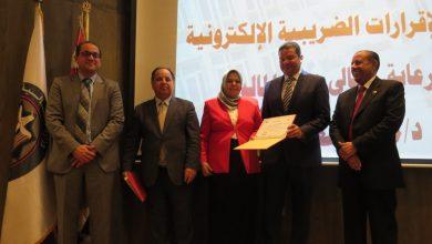 صورة تعرف على أكبر ٢٠ شركة ومؤسسة سدادا للضرائب في مصر