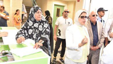 صورة الصحة: تقديم خدمات تنظيم الأسرة لـ10 ملايين سيدة بمحافظات الجمهورية خلال 6 أشهر