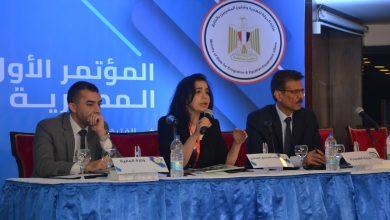 صورة الاستثمار والسياحة والخدمات محاور اليوم الثاني للمؤتمر الأول للكيانات المصرية بالخارج