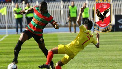 صورة أول تصريح من ديانج بعد انتقاله إلى النادي الأهلي