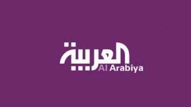 صورة تردد قناة العربية الجديد على نايل سات وعرب سات وهوت بيرد 2019