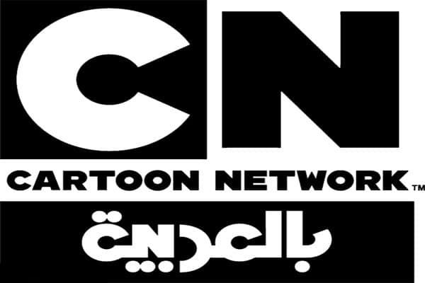 قناة كرتون نتورك بالعربية