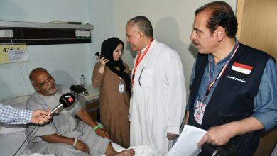 """صورة الصحة: عيادات البعثة الطبية للحج """"بمكة"""" و""""المدينة"""" استقبلت 53775 حاجاً مصرياً"""