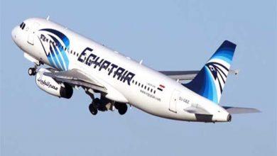 صورة مصر للطيران تعلق رحلات الطيران إلى هونج كونج حتى إشعار آخر