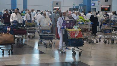 صورة بعثة حج التضامن تقيم احتفالا لحجاج الجمعيات الأهلية قبل سفرهم للمدينة المنورة