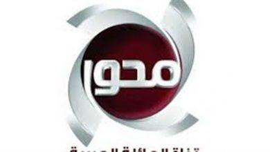 صورة قناة المحور توقف برنامج الزمالك اليوم وتخطر مرتضى منصور