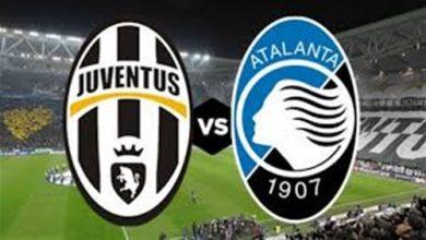 مشاهدة مباراة أتلانتا ويوفينتوس بث مباشر اونلاين اليوم في الدوري الإيطالي
