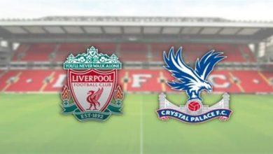 مشاهدة مباراة ليفربول وكريستال بالاس بث مباشر اونلاين اليوم في الدوري الإنجليزي