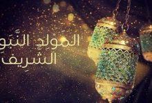صورة رسميا .. مجلس الوزراء يعلن موعد إجازة المولد النبوي الشريف