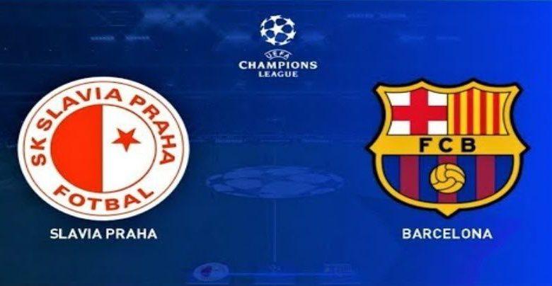 مشاهدة مباراة برشلونة ضد سلافيا براج بث مباشر اليوم في دوري أبطال أوروبا