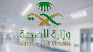 صورة السعودية تسجل 4 وفيات و223 إصابة جديدة بفيروس كورونا