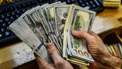 صورة أسعار العملات مقابل الجنيه اليوم الثلاثاء 26-1-2021