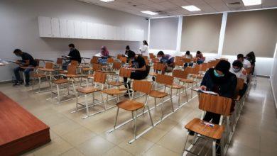 صورة حقيقة تأجيل امتحانات الفصل الدراسي الأول