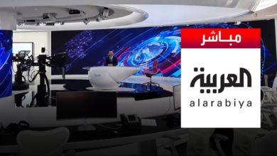 صورة تردد قناة العربية الجديد 2021 علي النايل سات والعربسات