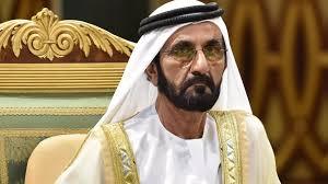 صورة الإمارات تمنح المستثمرين والموهوبين جنسيتها