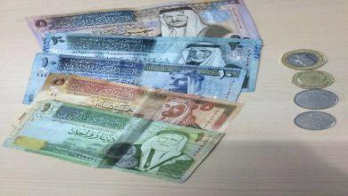 صورة سعر الدينار الأردني في البنوك المصرية و السوق السوداء اليوم الثلاثاء 16/2/2021